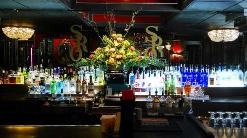 SRO Lounge