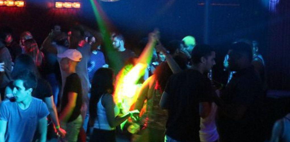 Azucar Latino Dance Club